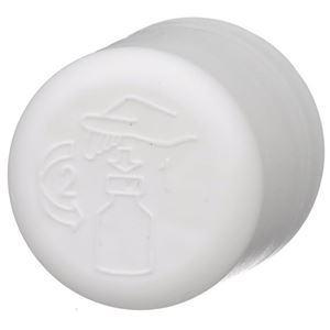 18 mm Matte White P/P Plastic Child Resistant Push and Turn Closure - Euro-Dropper Fitment Included - Top View