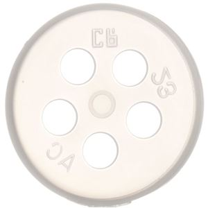 43 mm Natural P/P Plastic SnapOn Sifter Fitment with 5 Holes - For Jar with 43-485 Neck Finish - Top View